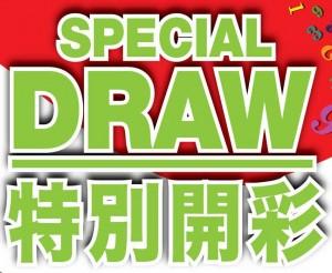 special-draw